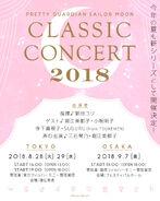 Classic Concert Poster 3