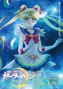Sailor Moon Eternal (plakat 2)
