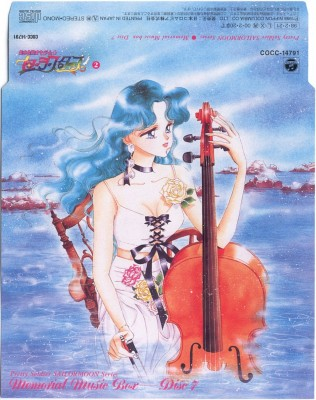 Pretty Soldier Sailor Moon Series - Memorial Music Box Disc 7