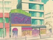 Osa-p en el anime.png
