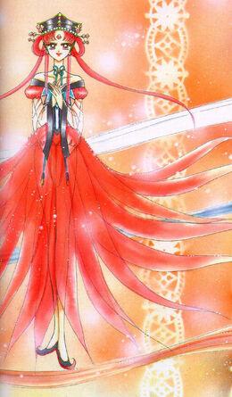 Princess Kakyuu Mangá Infobox.jpg