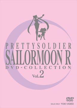 Pretty Soldier Sailor Moon R DVD Collection Vol. 2