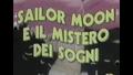Sailor Moon SuperS Italian Logo