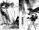 Akuryō Taisan manga 3