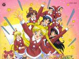 Pretty Soldier Sailor Moon Sailor Stars Merry Christmas