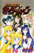 Sailormoon06