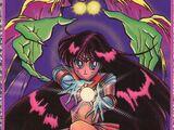 Sailor Moon: Evil Eyes