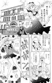 Exam Battle 3 Infobox Picture in Japanese.jpg