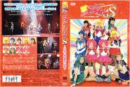 Usagi - Ai no Senshi e no Michi DVD Cover