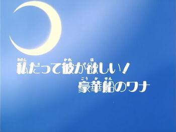 Logo_ep12.jpg