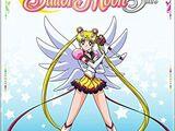 Sailor Moon Sailor Stars Part 1 (English DVD)