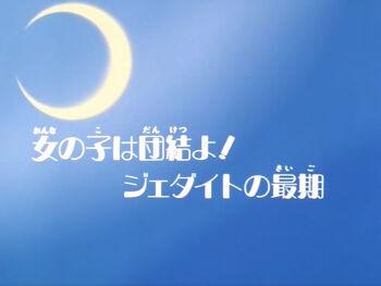 Logo_ep13.jpg