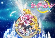 Sailor moon crystal S2