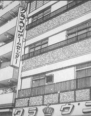 Sm.gamecentercrown.manga.png