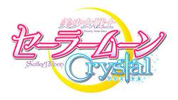 SAILOR MOON CRYSTAL JAPANESE LOGO.jpg