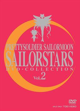 Pretty Soldier Sailor Moon Sailor Stars DVD Collection Vol. 2