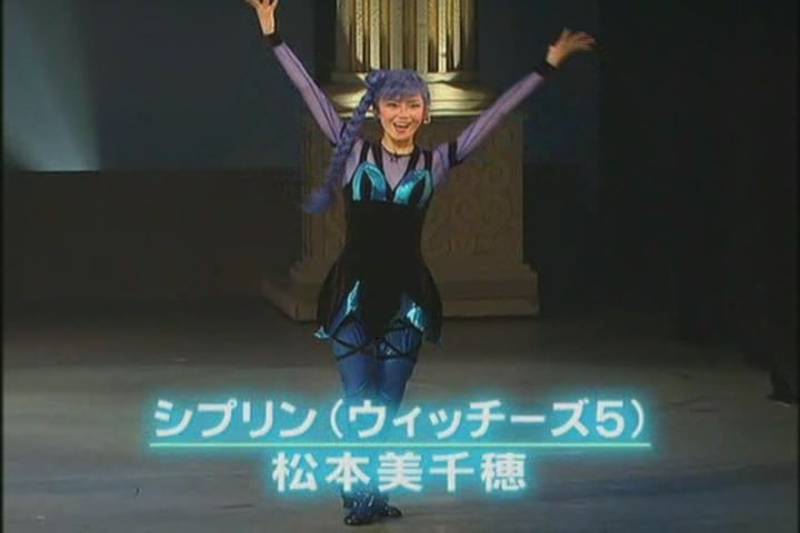Michiho Matsumoto