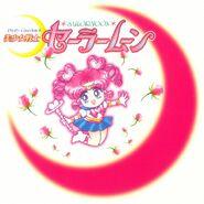 ChibiChibi Moon Volume 17