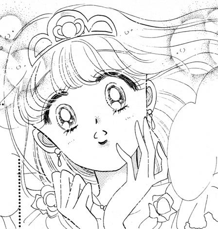 Princess D (manga)