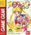 Bishoujo Senshi Sailor Moon S (Game Gear)