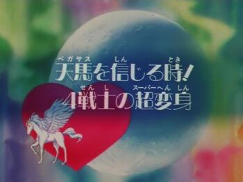 Logo ep143.jpg