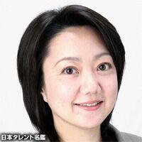 Sakiko Tamagawa.jpg