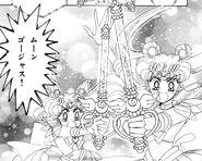 Moon Gorgeous Meditation (manga) 1