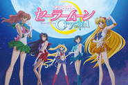 Sailor Moon Crystal Season 1