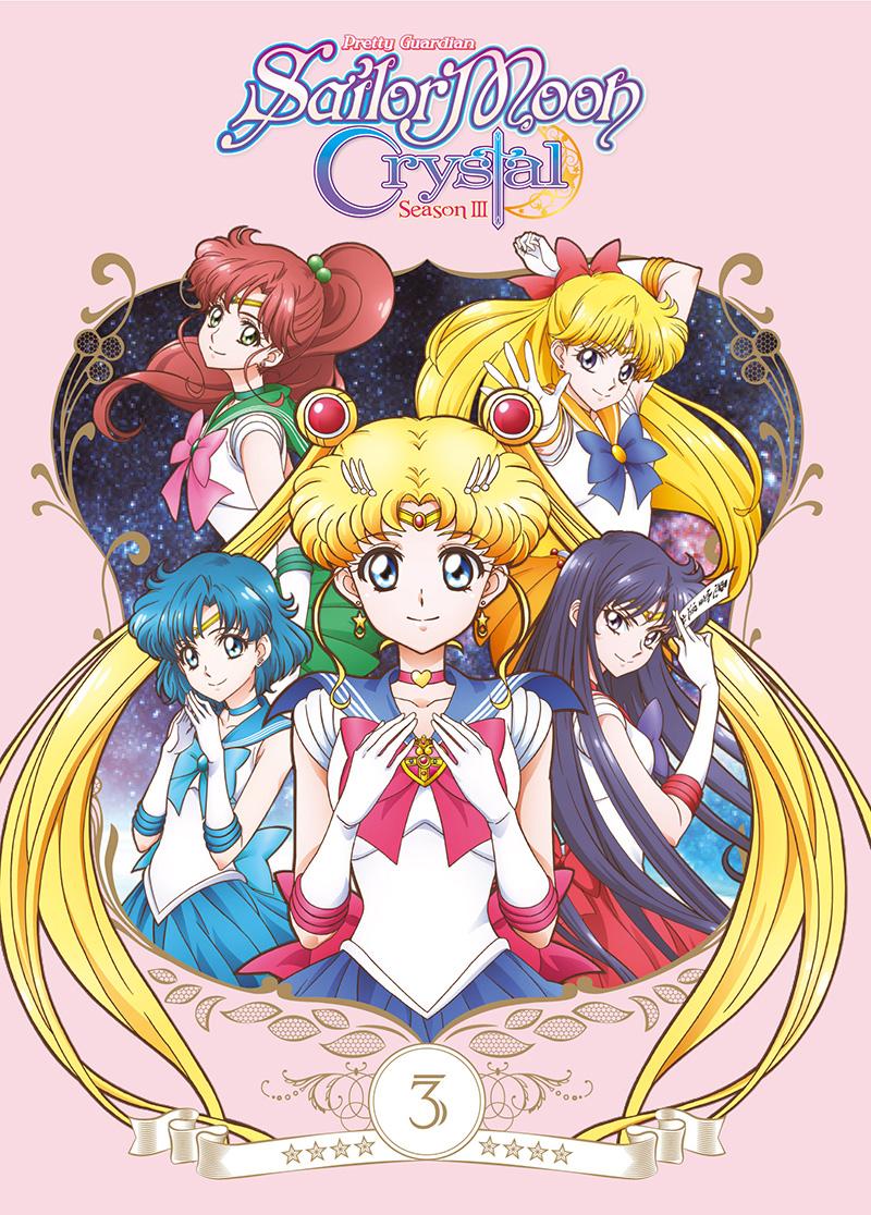 Pretty Guardian Sailor Moon Crystal Season 3 (English DVD)