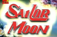 Sailor Moon Spain Logo