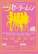 New Musical Poster