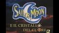 Sailor Moon S Italian Logo