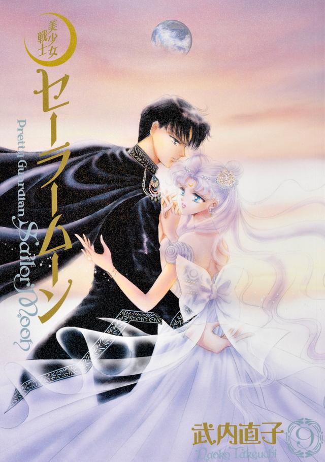 Prince Endymion (manga)