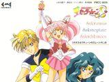 Pretty Soldier Sailor Moon S ~ Uranus, Neptune, Chibi Moon · Plus ~