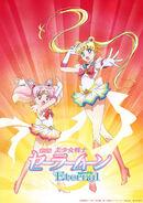 Sailor Moon Eternal Promo
