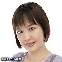 Yuko Nagashima.jpg