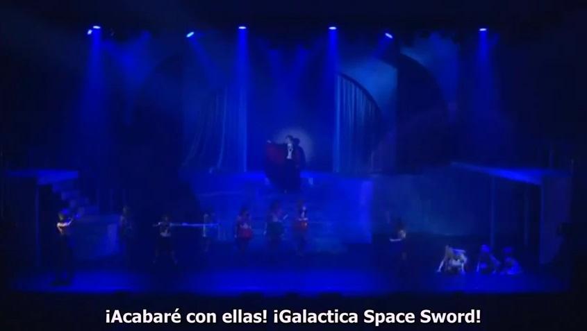 Galactica Space Sword
