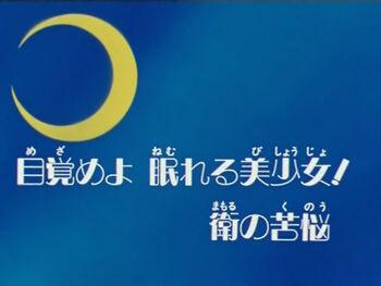Logo ep69.jpg