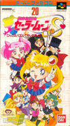 Bishoujo Senshi Sailor Moon S: Kondo wa Puzzle de Oshiokiyo!