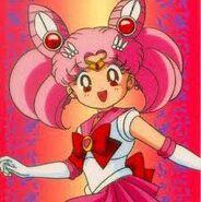 Sailor Chibi Moon 3