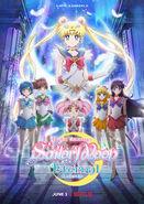 Sailor Moon Eternal Netflix Poster