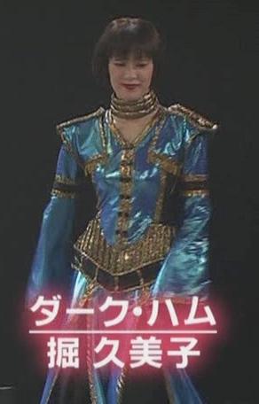 Kumiko Hori