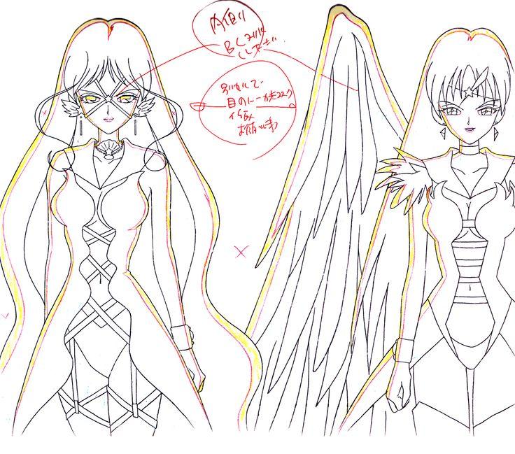 Sailor Aluminum Siren (anime)
