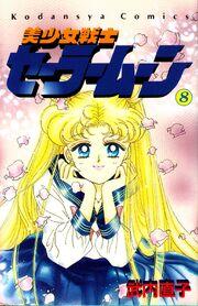 SailorMoonMangaVolume-8.jpg