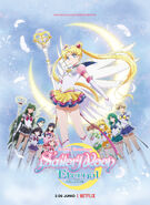 Sailor Moon Eternal Póster2 Netflix