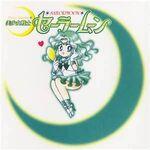 Sailor Neptune on the back of Volume 8