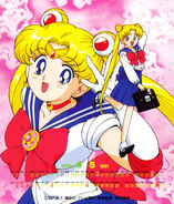 1994 Calender Usagi and Sailor Moon