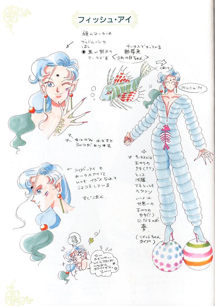 Fish Eye (manga)