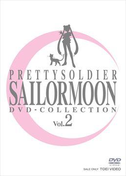 Pretty Soldier Sailor Moon DVD Collection Vol. 2