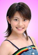 Yui Iizuka